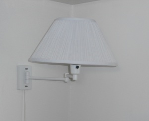 New white wall lamp