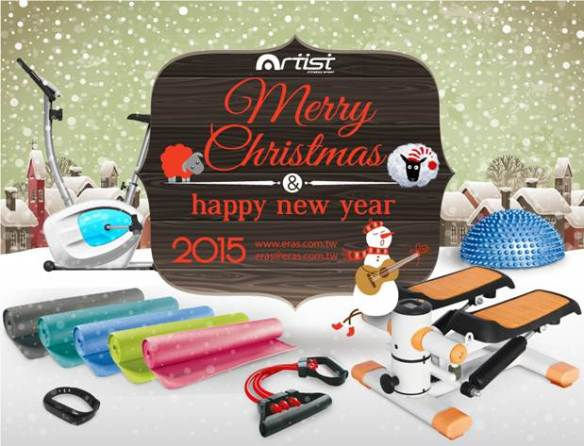 A Christmas e-card from China